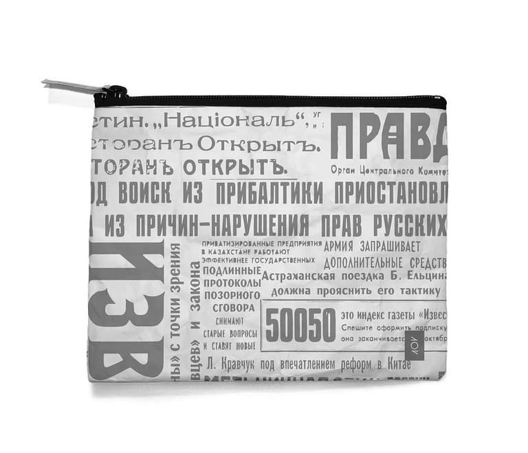 dobra - Necessaire - 1917
