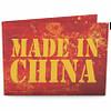dobra not made in china